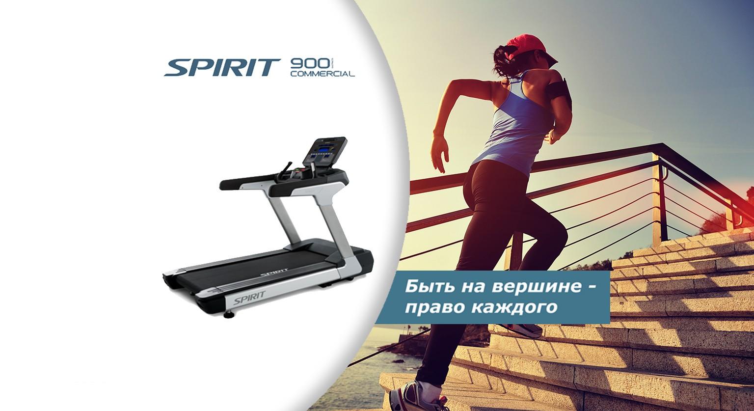 Реклама CT900